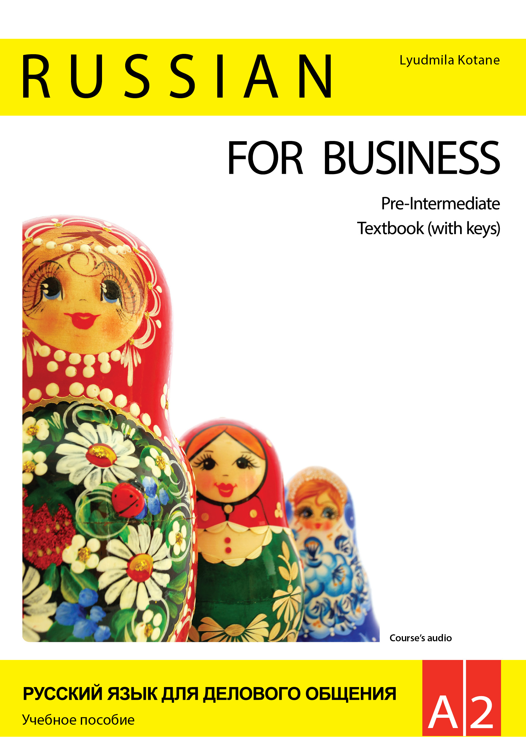 A2_textbook_cover