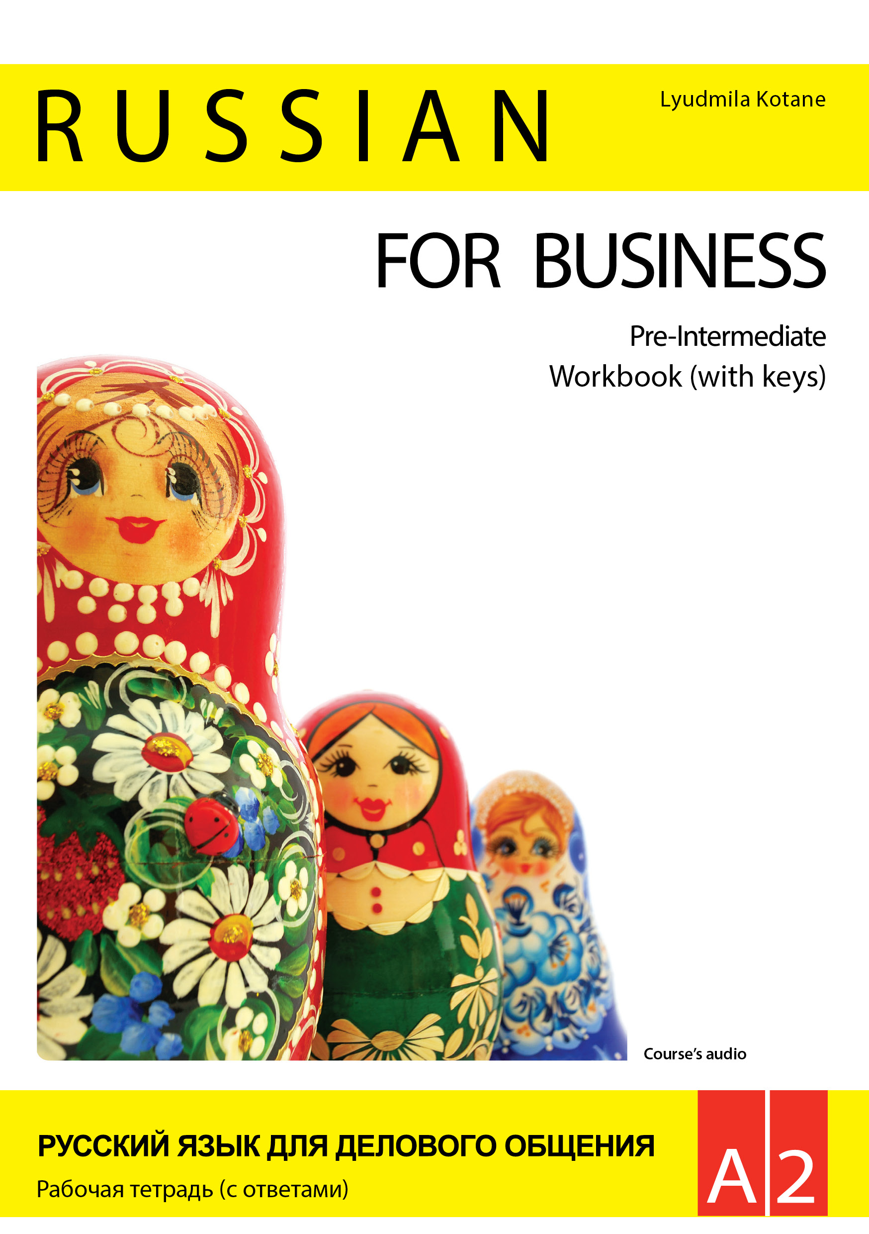 A2_workbook_cover
