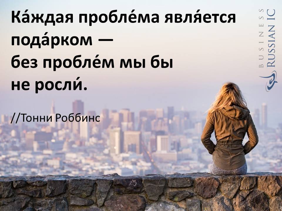 business Russian_aphorism_gift