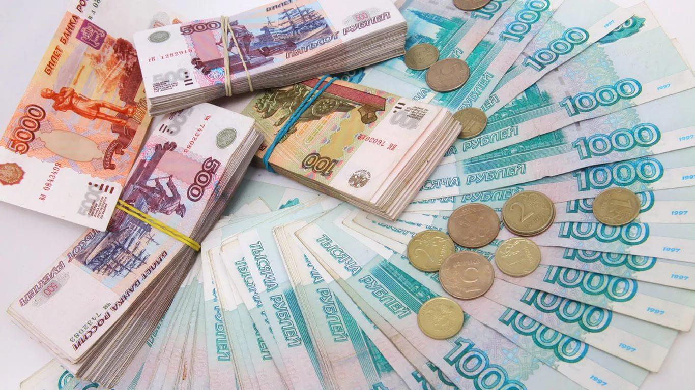rupls_russian money