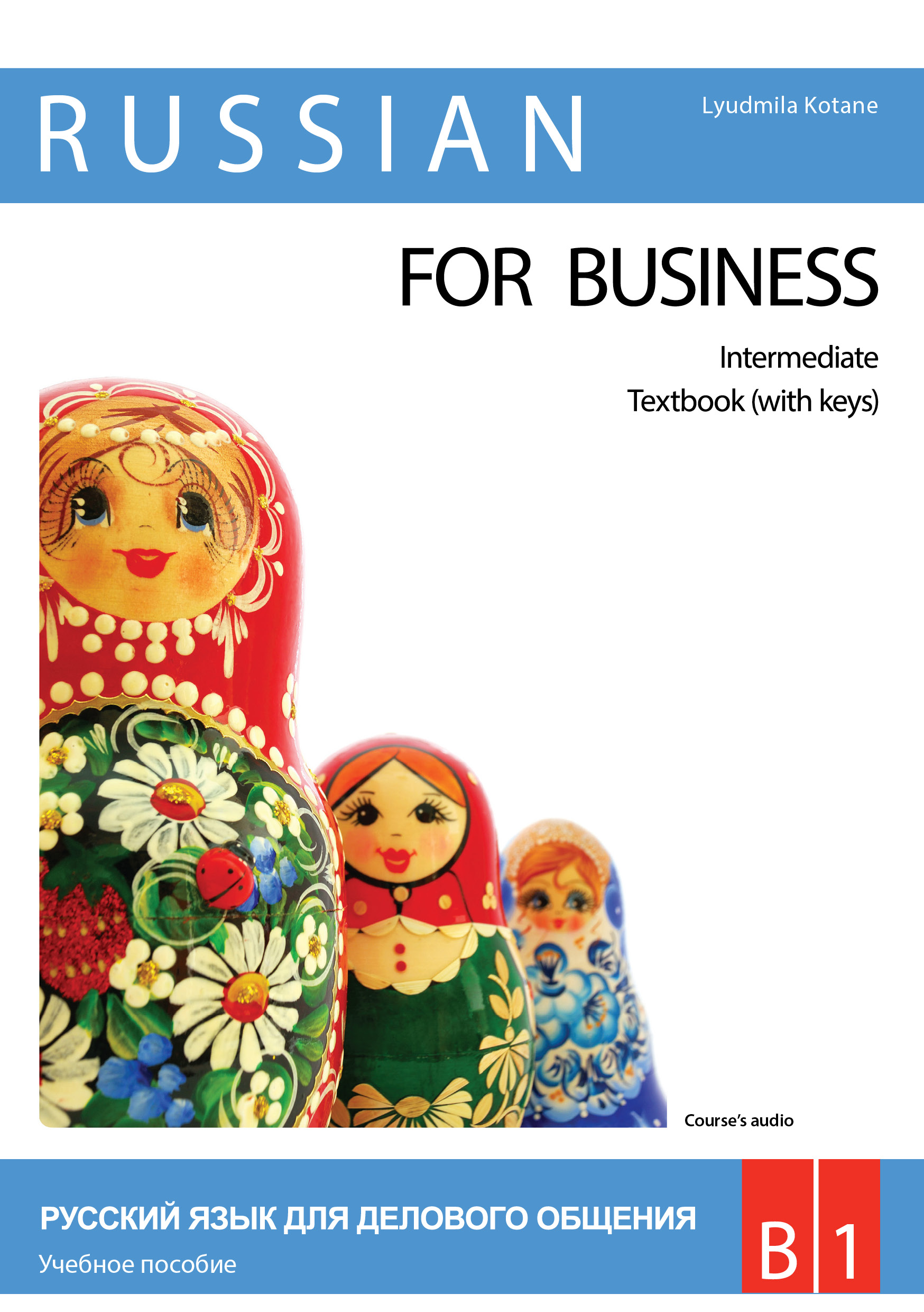 B1_textbook_cover