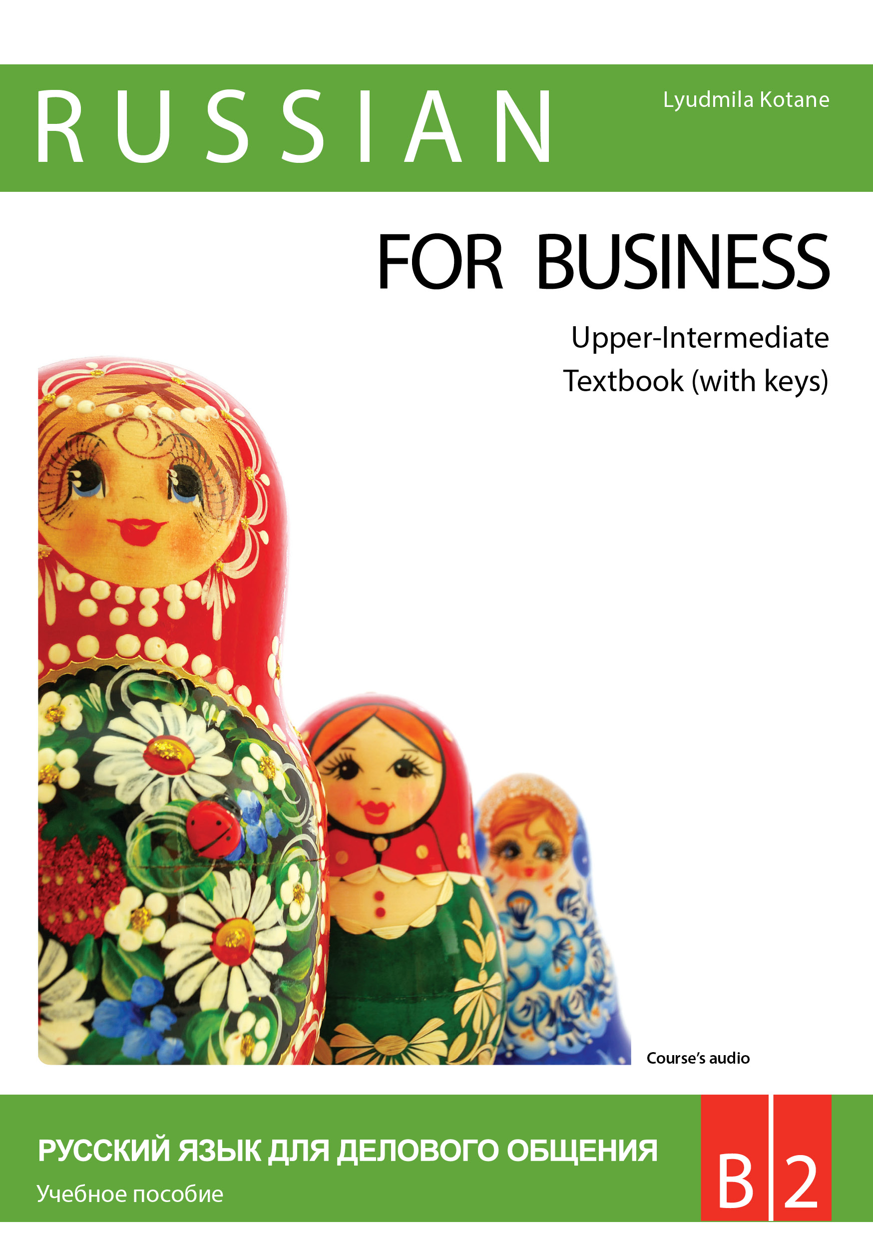 B2_textbook_cover