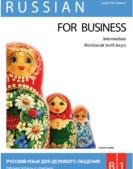 Russian for Business Intermediate_L.Kotane