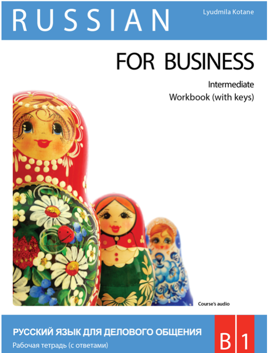 Russian for Business Intermediate_L.Kotane