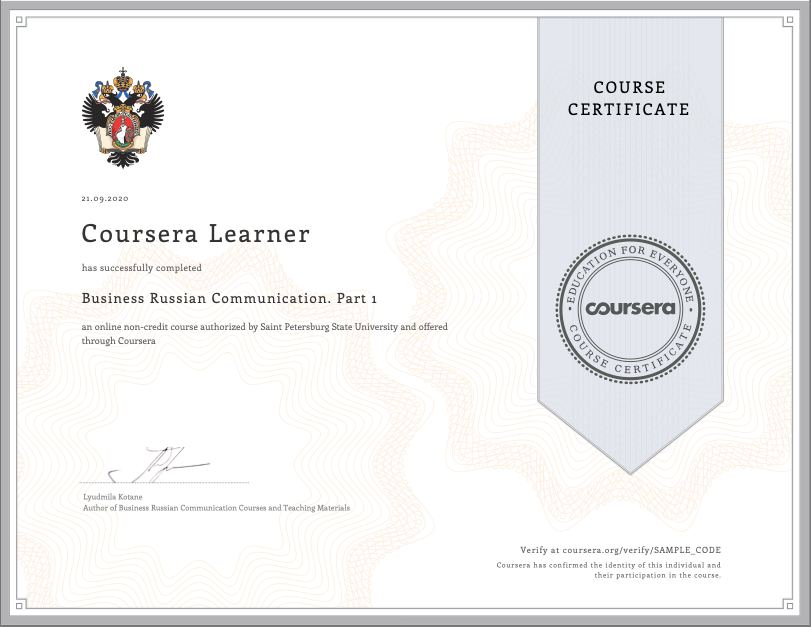 Sertifikat Coursera